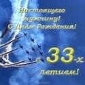 НЕ ЮБИЛЕЙНЫЕ ДАТЫ ( по годам ) Otkry123