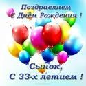 НЕ ЮБИЛЕЙНЫЕ ДАТЫ ( по годам ) Otkry125