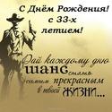 НЕ ЮБИЛЕЙНЫЕ ДАТЫ ( по годам ) Otkry129