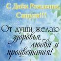 ИМЕННЫЕ ОТКРЫТКИ (мужские имена) Otkry166