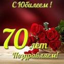 С 70 - ЛЕТИЕМ Otkryt59