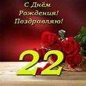 НЕ ЮБИЛЕЙНЫЕ ДАТЫ ( по годам ) Otkryt90