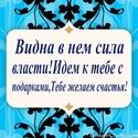 С Именинами ВАСИЛИЙ Samp2d10