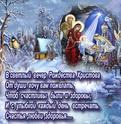 С РОЖДЕСТВОМ Vdm8ed10