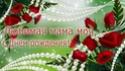С Днём Рожденья МАМА Yolhze10