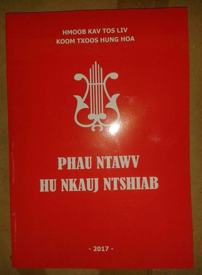 HMOOB CATHOLIC NYOB COB TSIB TEB (Hmong Catholic Vietnam) - Page 7 17553810