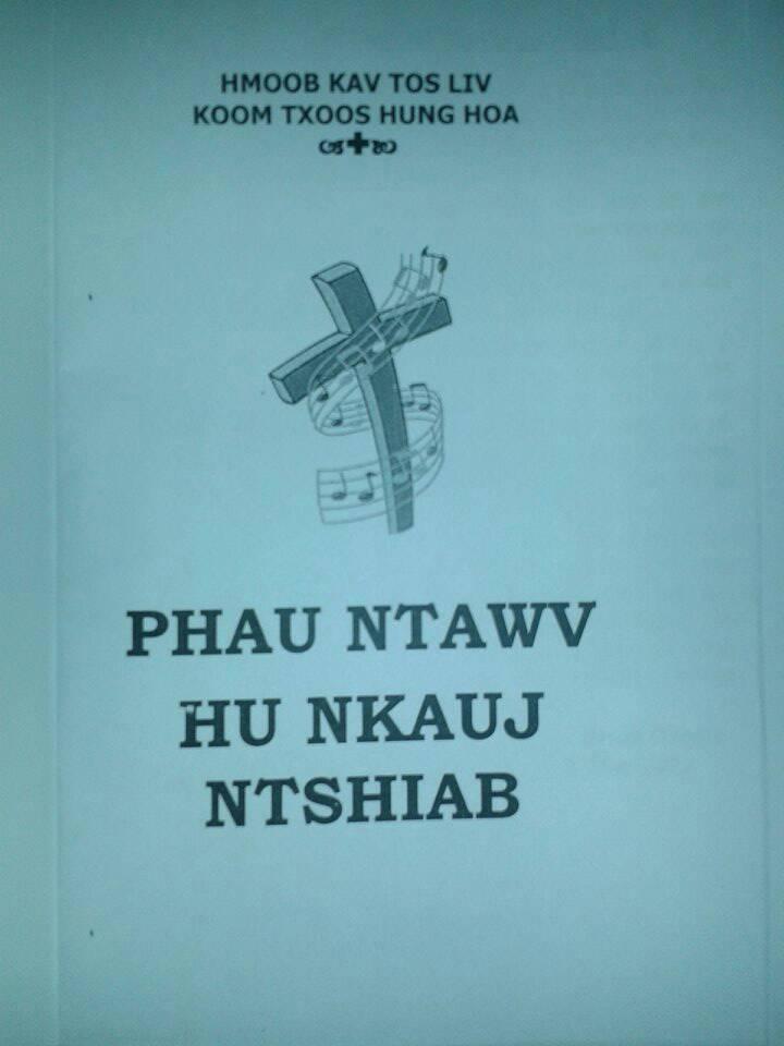 HMOOB CATHOLIC NYOB COB TSIB TEB (Hmong Catholic Vietnam) - Page 7 Ntawv_10
