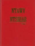 PHAU NTAWV NTSHIAB 2002 Phau111