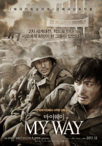 My Way (Corea del Sur) My_way10