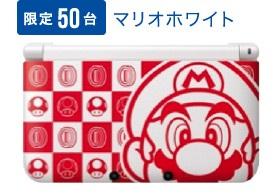 2 3DS LL mario 50exemplaires japon !! très limited  Sqrps311