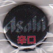 japon Asahi_10