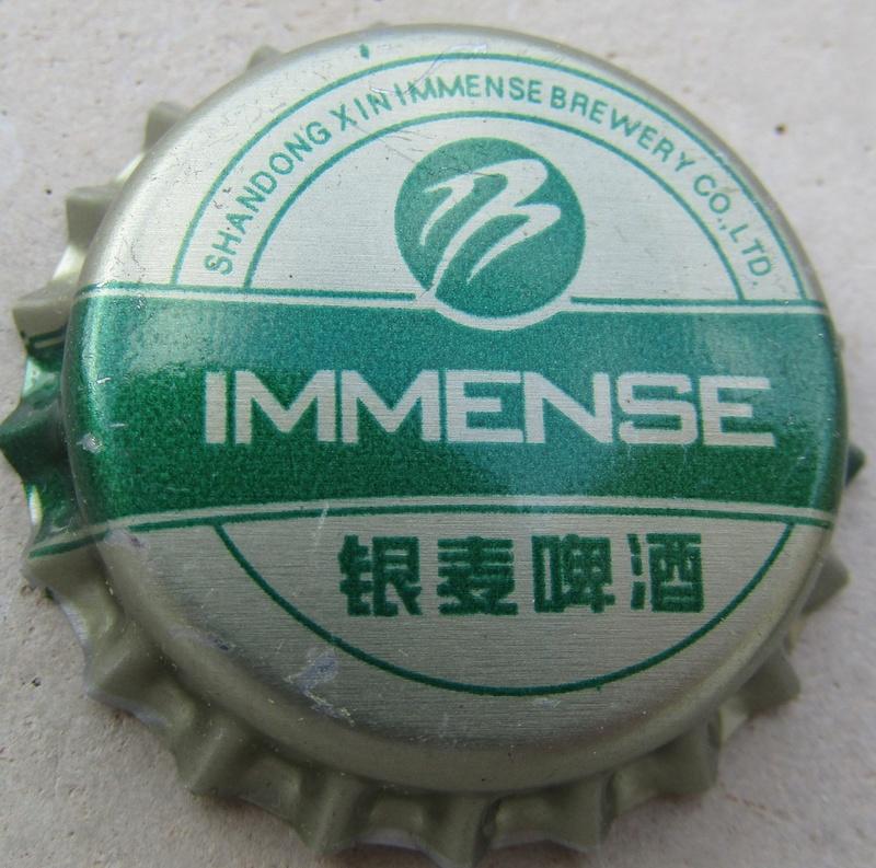 Chine Img_0735