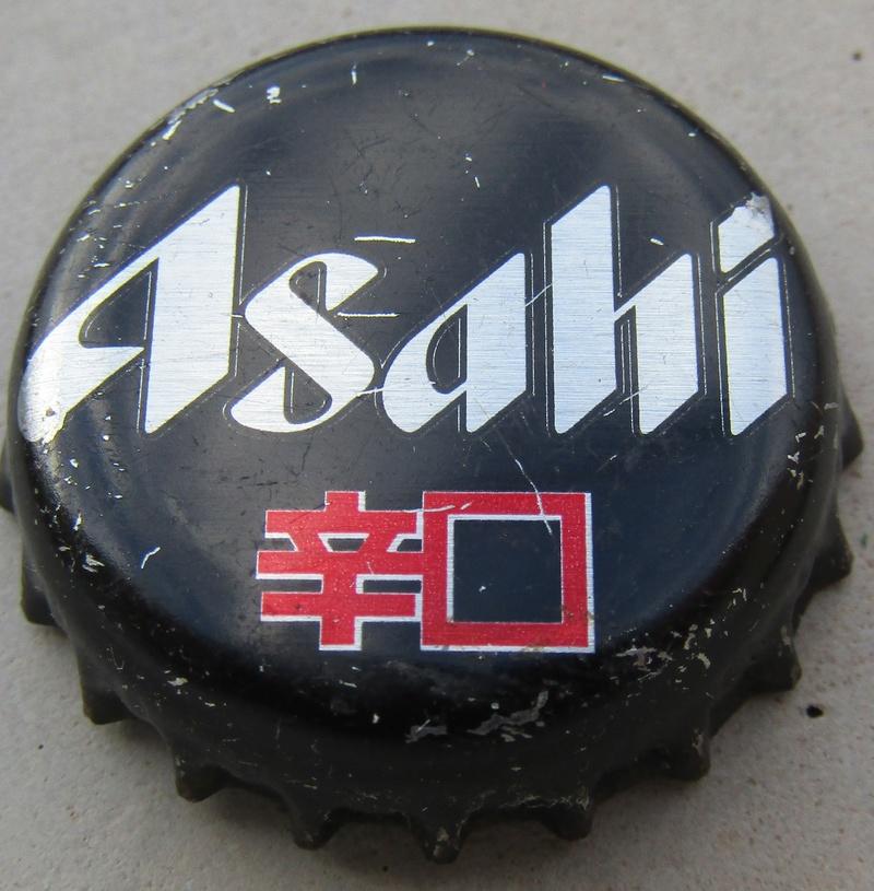 japon Img_0757