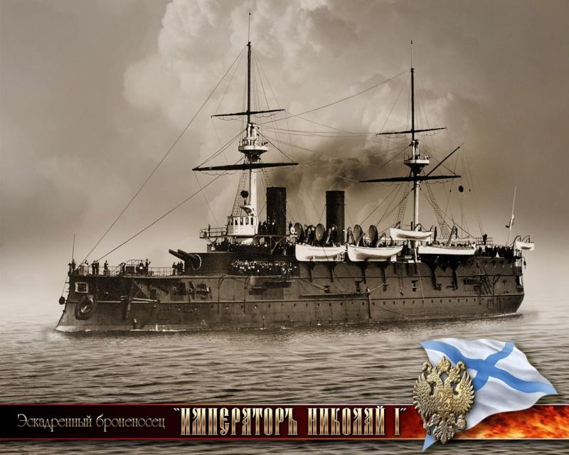 CORAZZATA - Corazzata russa IMPERATOR NIKOLAI I° - Cartamodello 24739111