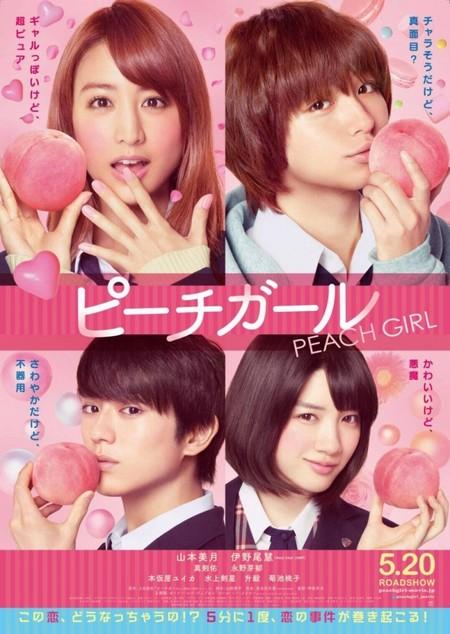 Peach Girl B3ezdj10