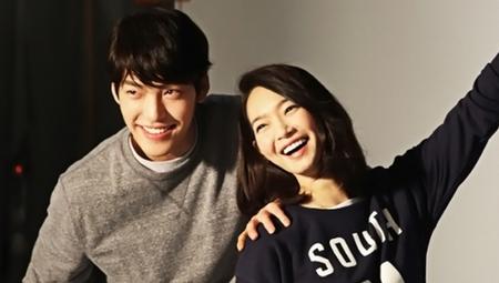 Kim Woo Bin Kim-wo10