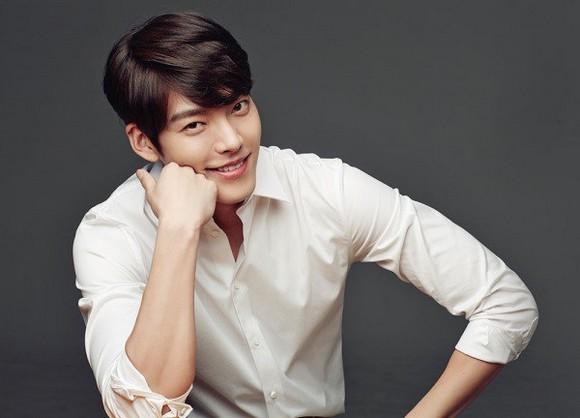 Kim Woo Bin Restmb10