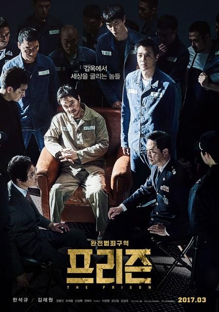 The Prison  The_pr10