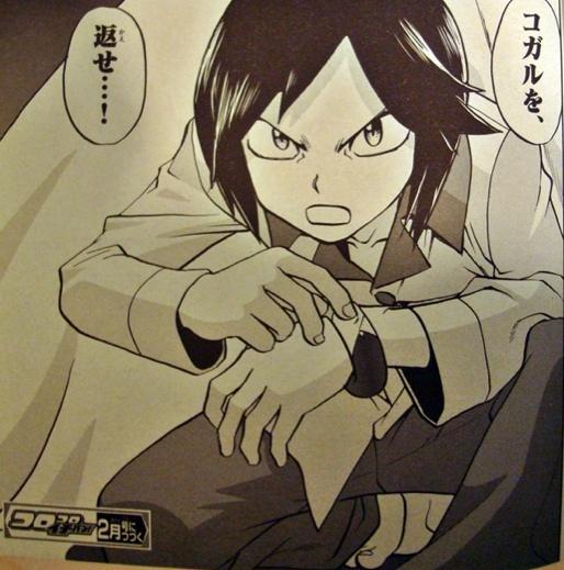 News Manga - Page 3 Captur10