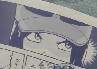 News Manga - Page 3 Captur13
