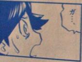 News Manga - Page 3 Sans_t11