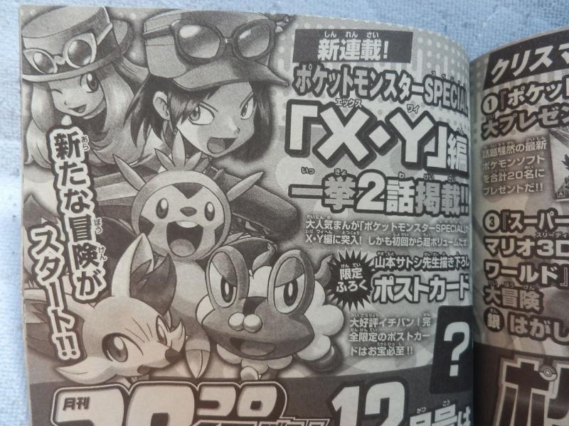 News Manga - Page 2 Tumblr10
