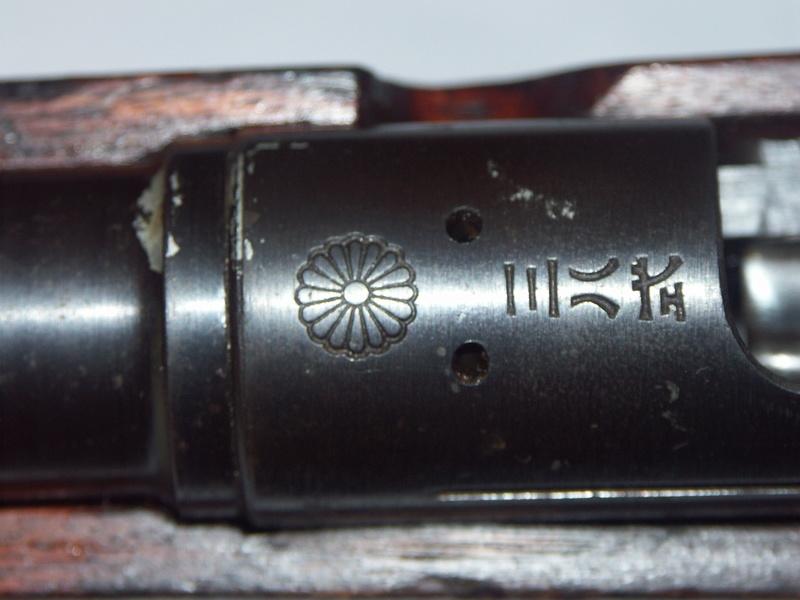 Arisaka Mod. 38  Pict0025