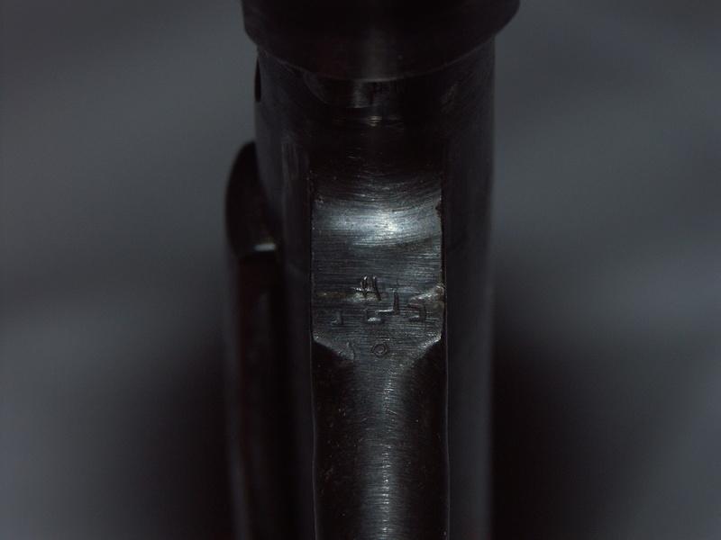 Arisaka Mod. 38  Pict0028