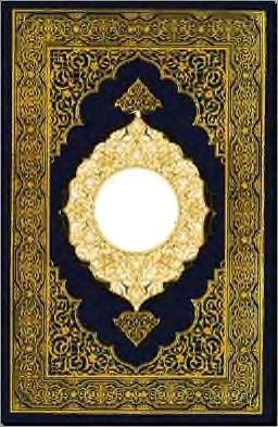 Al-Fâtihah Noble-10