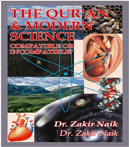 The Quran and Modern Science  Untitl33