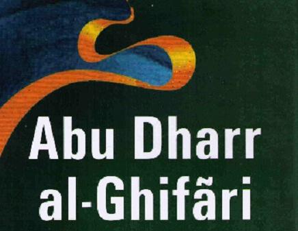 (3) ABU DHAR AL-GHIFAARIY Untitl75