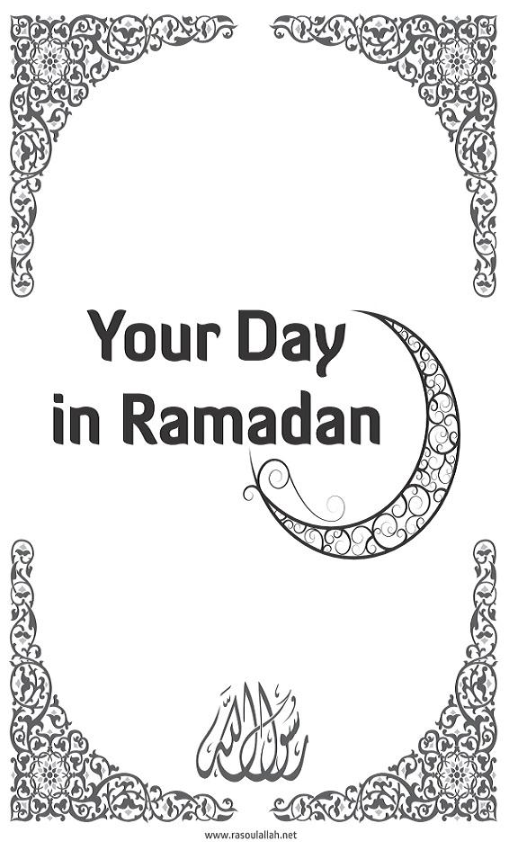 Your Day In Ramadan Untitl98