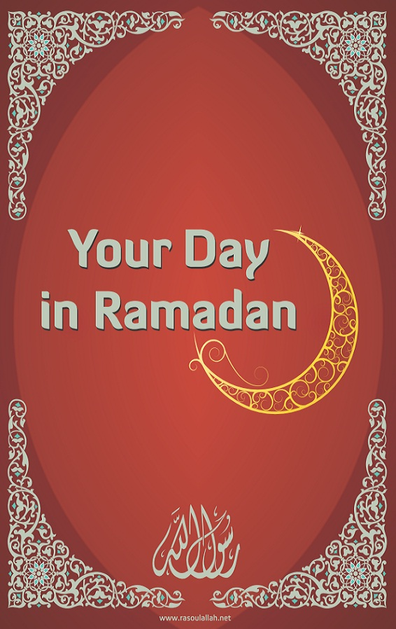 Your Day In Ramadan Untitl99