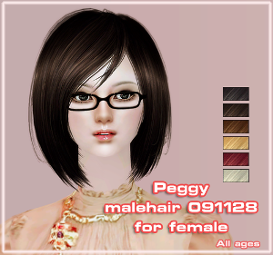 Женские прически (короткие волосы, стрижки) - Страница 58 Uten_n47