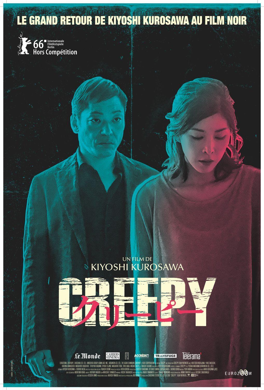 Classement et notation des films vus récemment. - Page 11 Creepy10