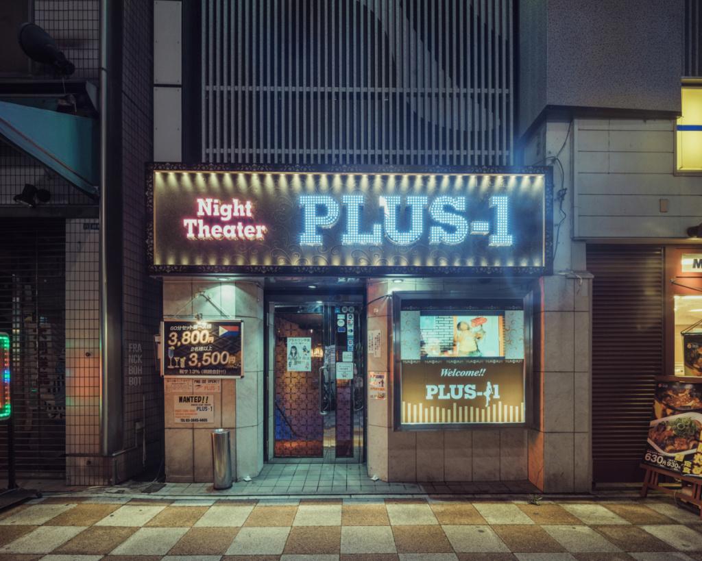 Le topic qui fait du bien aux yeux Tokyo_10