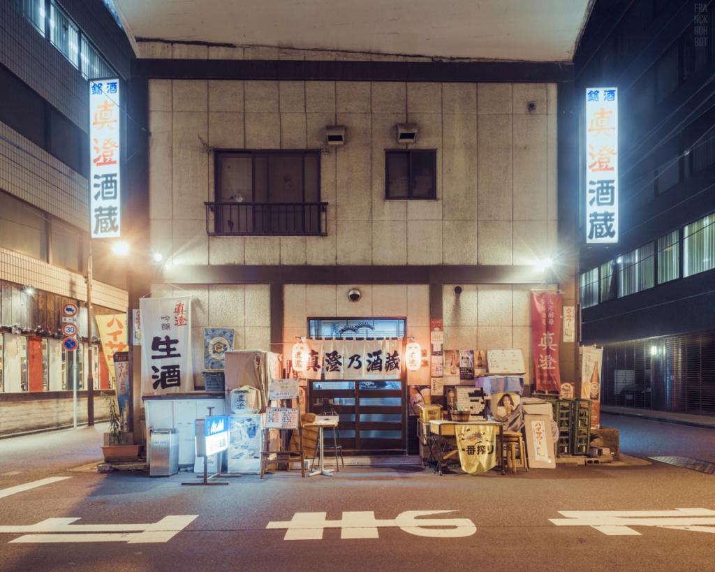 Le topic qui fait du bien aux yeux Tokyo_14