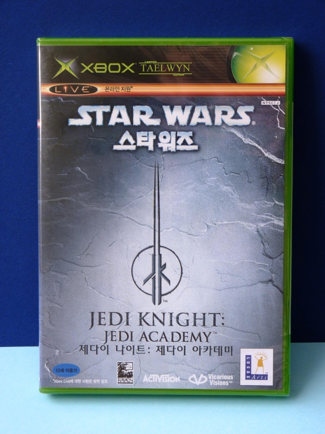 *** Le topic des dernières acquisitions *** (partie 20) - Page 4 Xbox_s21