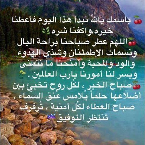 Marque ton passage au forum par une aya ou un hadith - Page 3 1_n10