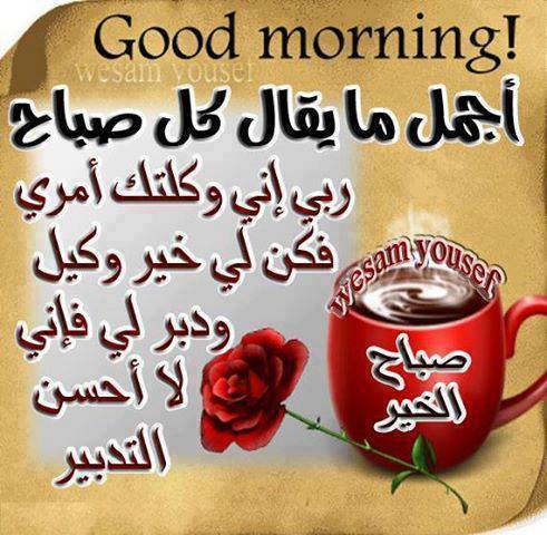 Marque ton passage au forum par une aya ou un hadith - Page 3 333_n10