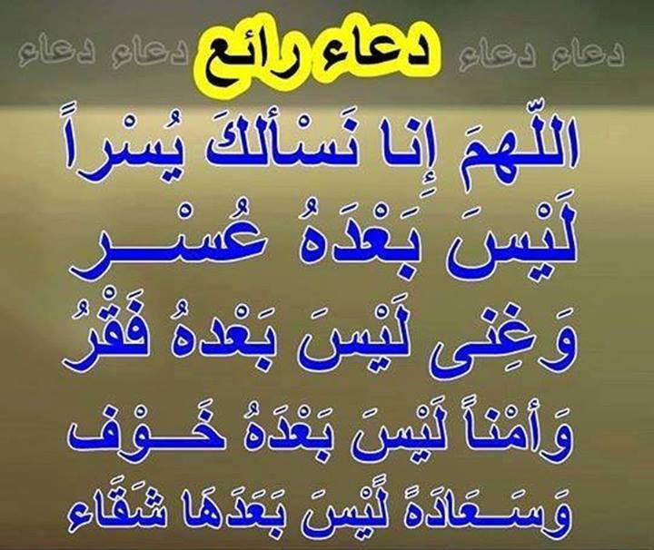 Marque ton passage au forum par une aya ou un hadith - Page 3 5822_n10
