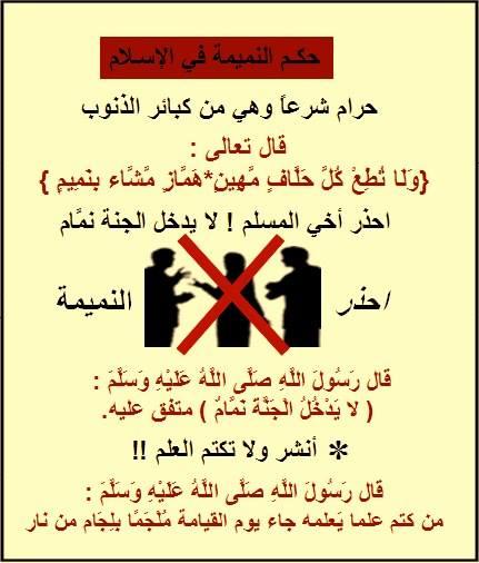 Marque ton passage au forum par une aya ou un hadith - Page 3 5_n10