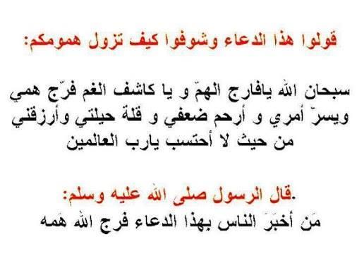 Marque ton passage au forum par une aya ou un hadith - Page 3 715_n10