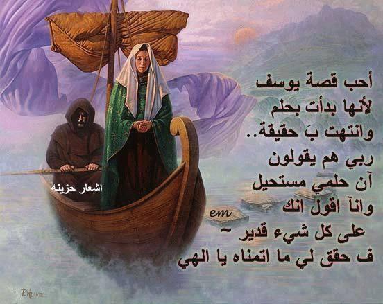 Marque ton passage au forum par une aya ou un hadith - Page 3 86_n10