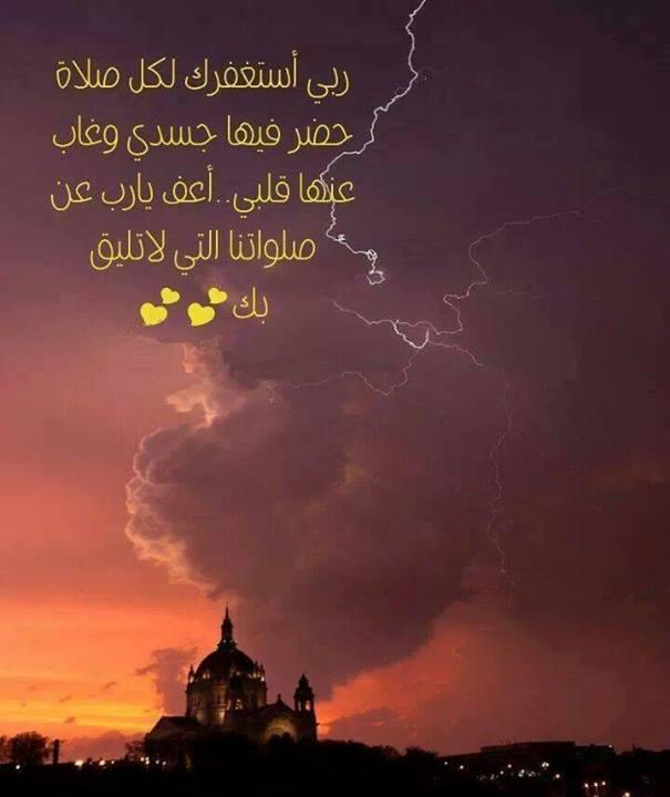 Marque ton passage au forum par une aya ou un hadith - Page 3 9403_n10