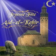 Voeux de l'Aïd el kebir  2010 - Aid El Kebir 2011 - Aid El Kebir 2012 Aidima10