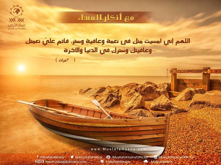 Marque ton passage au forum par une aya ou un hadith - Page 3 Amine10