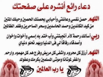 Marque ton passage au forum par une aya ou un hadith - Page 3 D_n10