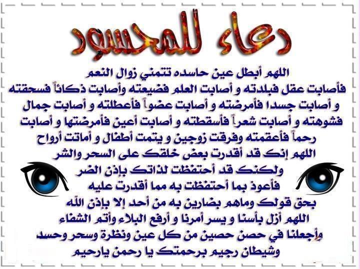 Marque ton passage au forum par une aya ou un hadith - Page 3 Dou3a_10