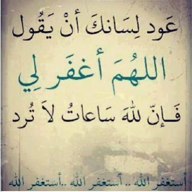 Marque ton passage au forum par une aya ou un hadith - Page 3 Doua310